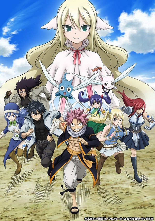 Fairy Tail | The United Organization Toons Heroes Wiki