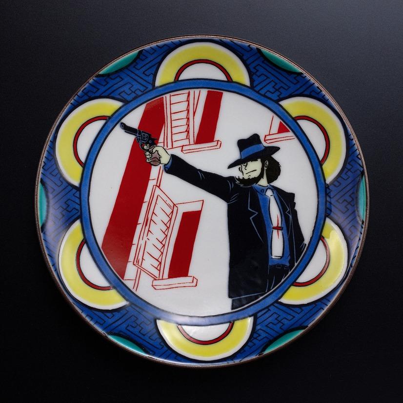 Daisuke Jigen plate