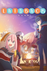 Yuru Camp – Au grand air