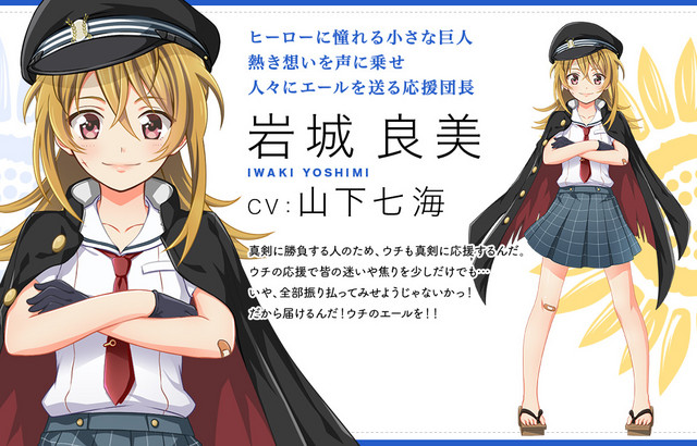 Crunchyroll Girls Pitch In For Hachigatsu No Cinderella