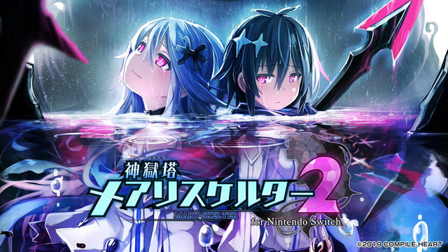 Crunchyroll - Mary Skelter 2 RPG's Next Stop is Nintendo Switch