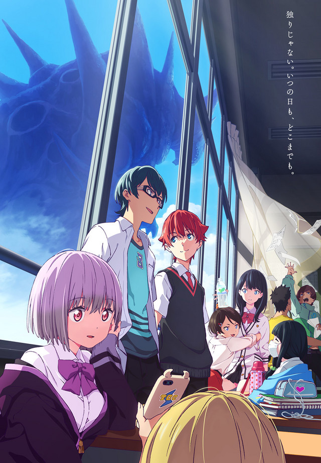 crunchyroll oxt performs opening theme for ssss gridman