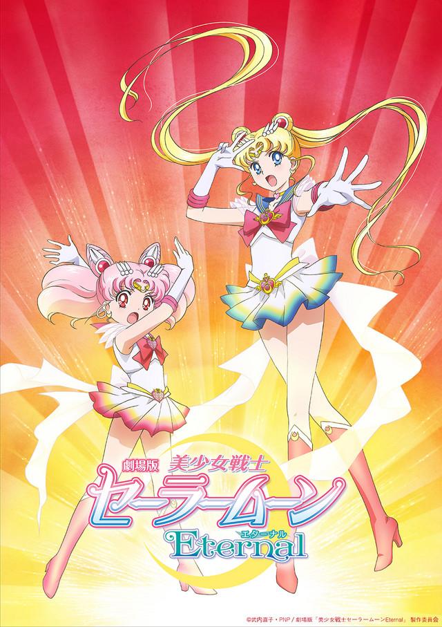 Sailor Moon Eternal key visual