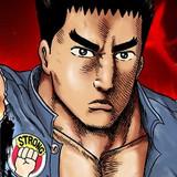 Detroit Metal City Author's KAPPEI Comedy Manga Gets Live-Action Film Adaptation
