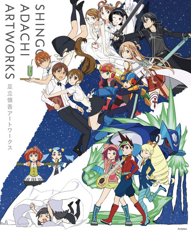 The cover of Shingo Adachi Artworks, featuring characters from the many anime, video games, and light novels on which Adachi has worked.