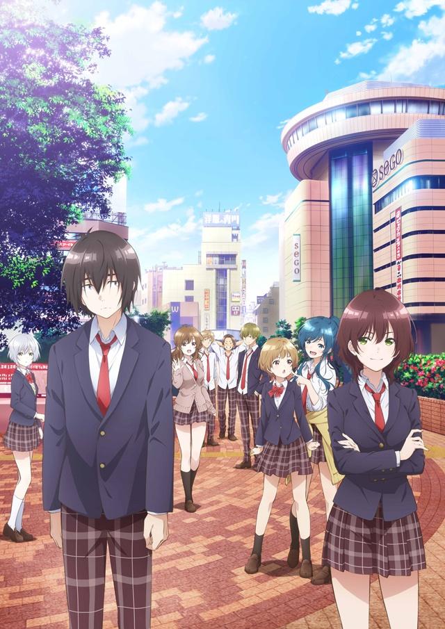 Una imagen clave para el próximo anime televisivo Tomozaki del personaje de nivel inferior, que presenta al elenco principal de estudiantes de secundaria pasando el rato en un entorno urbano.