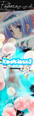 Kewkiesx3
