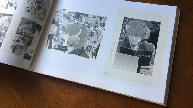 "Takeshi Obata ""Never Complete"" Exhibition"