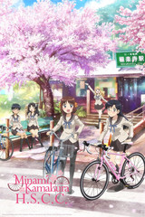 Minami Kamakura High School Girls Cycling Club