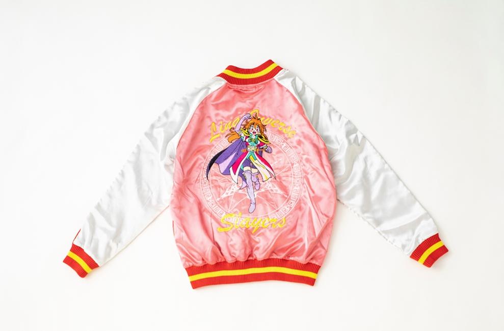 Lina Inverse Jacket - Back