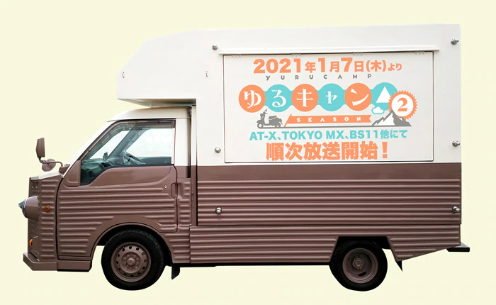 Laid-Back Camp Food Truck (Left)