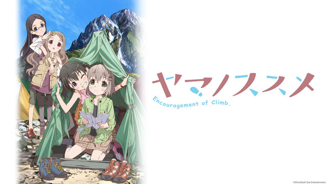 Crunchyroll Forum New Content Updates Father And Son Encouragement Of Climb S1 Miss Machiko Bono Bono How To Keep A Mummy