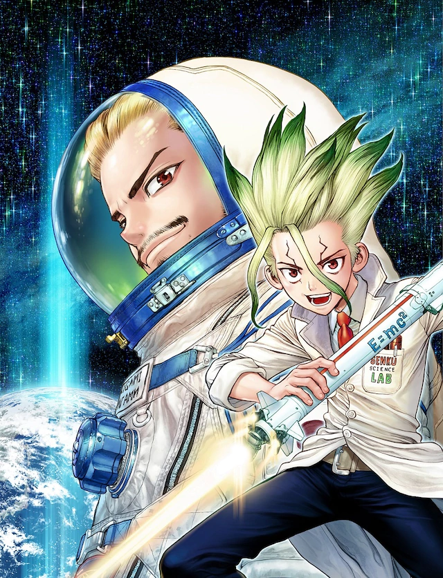 Un spin-off de Dr. Stone dans le Shonen Jump ! | Gaak