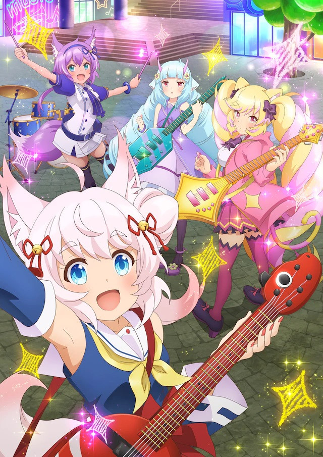 A new key visual for the upcoming SHOW BY ROCK!! Masumairesh!! TV anime, featuring the members of the rock band Mashumairesh!!: Howan, Mashimahimeko, Delmin, and Ruhuyu.