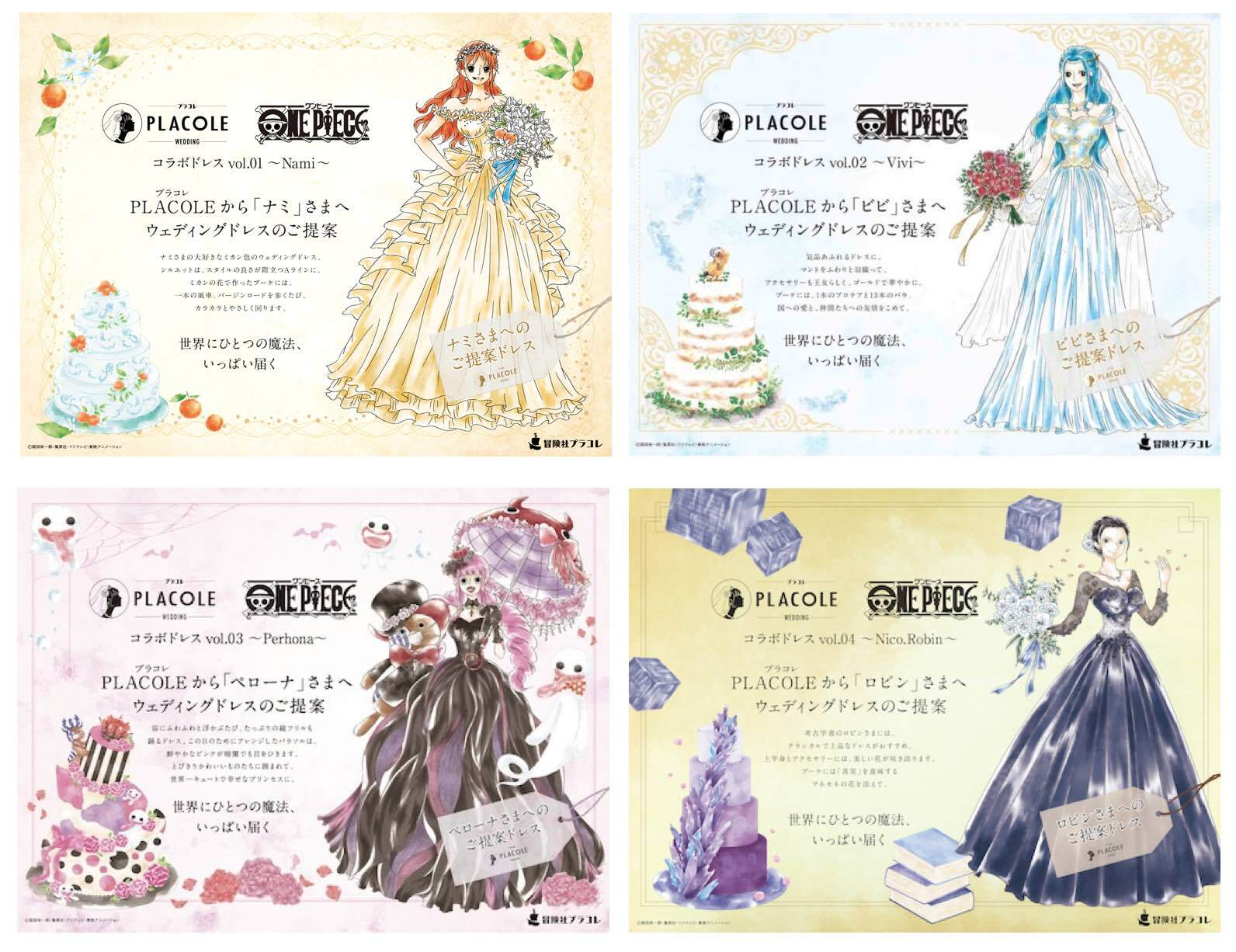 One Piece x PLACOLE wedding dress