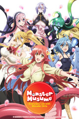 MONSTER MUSUME EVERYDAY LIFE WITH MONSTER GIRLS