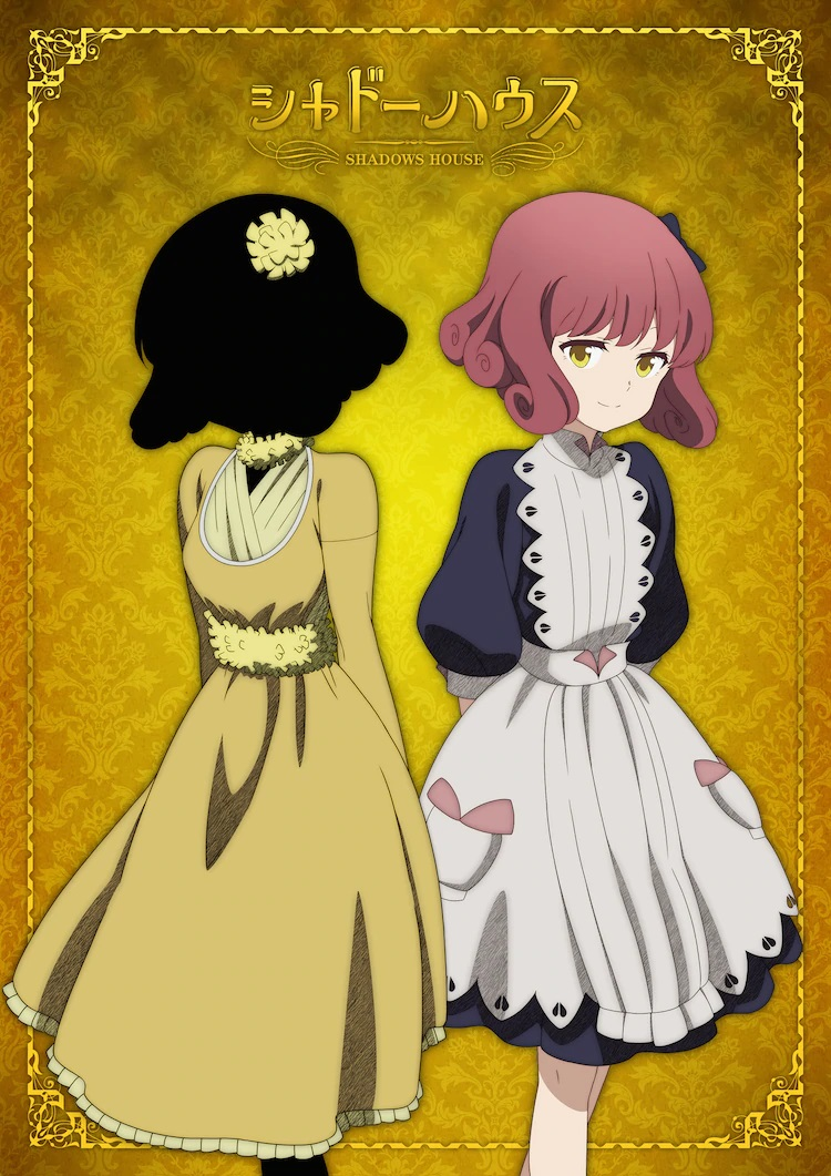 A character setting of Louise and Ruu, a Shadow and her Living Doll companion from the upcoming Shadows House TV anime.