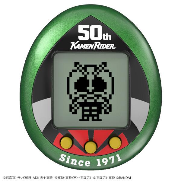 Una imagen promocional de la versión Genesis Green del juguete digital para mascotas Kamen Rider Tamagotchi.
