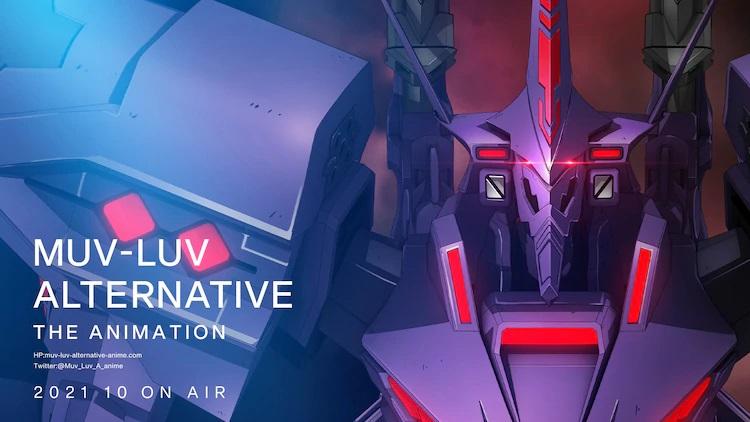 Una imagen teaser del próximo anime de Muv-Luv Alternative TV, con un primer plano del mecha TSF utilizado para combatir a los alienígenas BETA invasores.