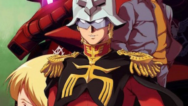 Crunchyroll to Simulcast MOBILE SUIT GUNDAM THE ORIGIN Advent of the Red Comet Anime
