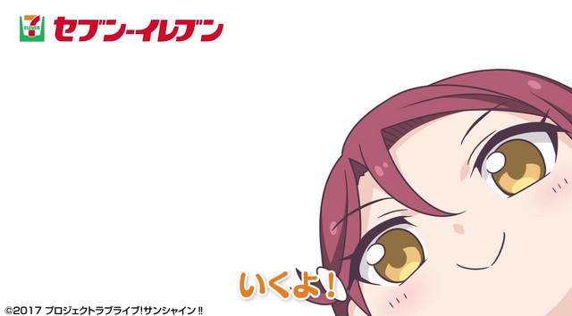 Riko Sakurauchi x 7/11 Japan