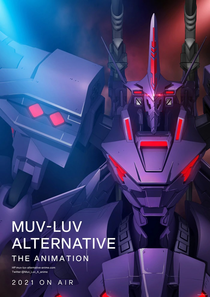 A teaser visual for the upcoming Muv-Luv Alternative TV anime, featuring a close-up look at one of the intimidating TSF mecha.