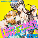 "BL Manga ""Love Stage!!"" Slated to Become Anime"