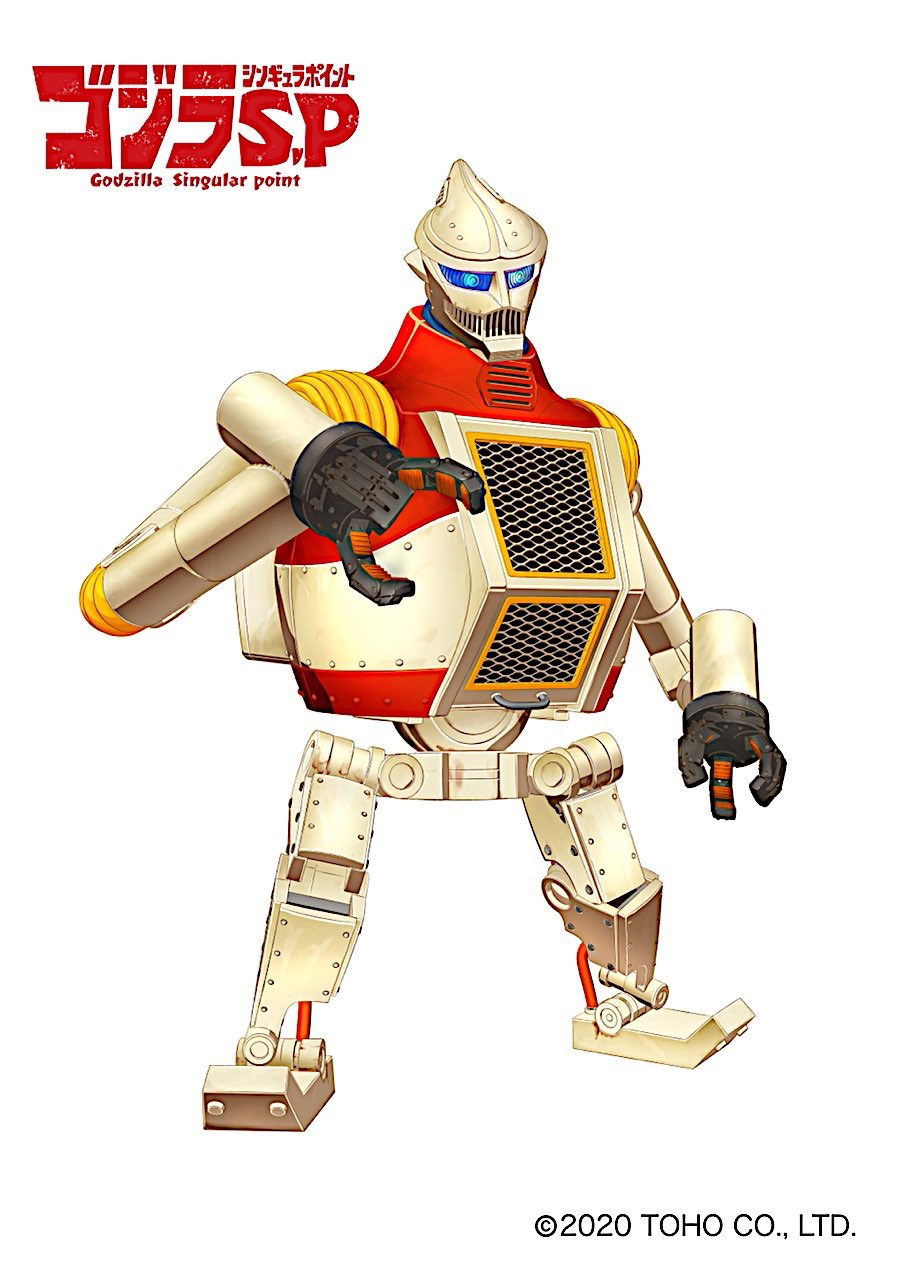 Un escenario de personajes de Jet Jaguar, un robot humanoide, del próximo anime Godzilla Singular Point.