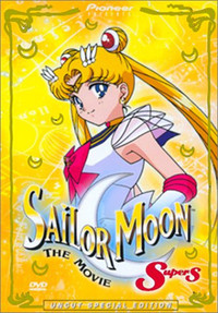 Sailor Moon SuperS Movie: Black Dream Hole