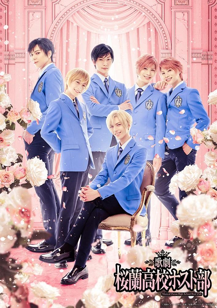 Una imagen clave con el elenco principal con maquillaje y vestuario completo para la próxima obra de teatro musical de Ouran High School Host Club, que se presentará en Tokio y Osaka en enero de 2022.