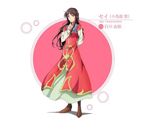 A character visual of Sei Takanashi, the heroine of the upcoming The Saint's Magic Power is Omnipotent TV anime.