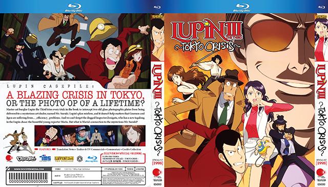 Lupin the Third Tokyo Crisis