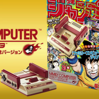 Crunchyroll Video De La Famicom Mini Que Conmemora El 50 º