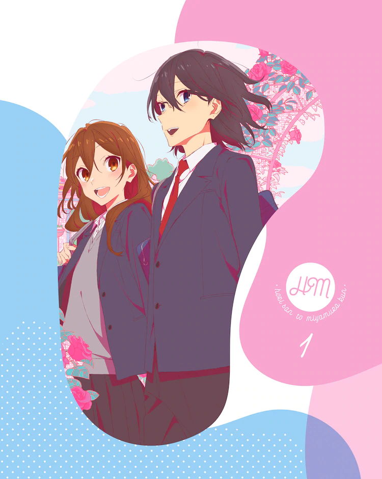 Horimiya Volume 1 cover