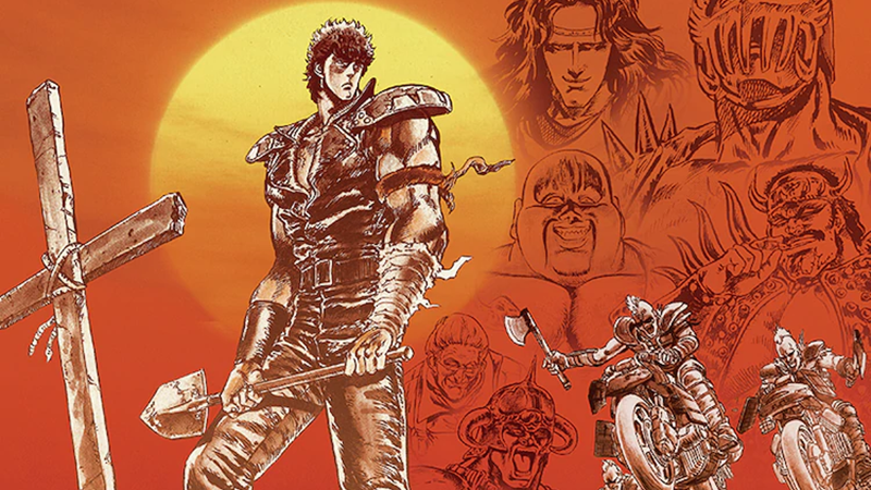 "Key Art for ""Fist of the North Star: Grave of the Grunts"""