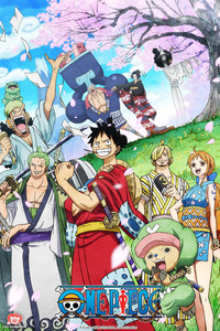 One Piece: WANO KUNI (892-Current) is a featured show.