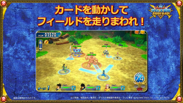 Dragon Quest: The Adventure of Dai - Xcross Blade