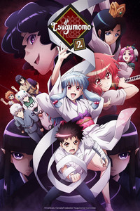 Tsugumomo2 is a featured show.