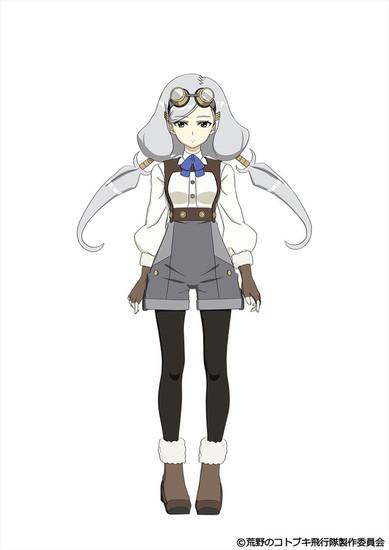 Sayaka Nakaya como Kate
