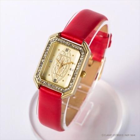 reloj rojo accesorios de Sakura Cardcaptor