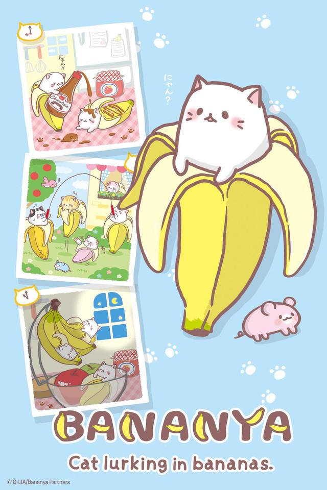 Anime Cat Plushy