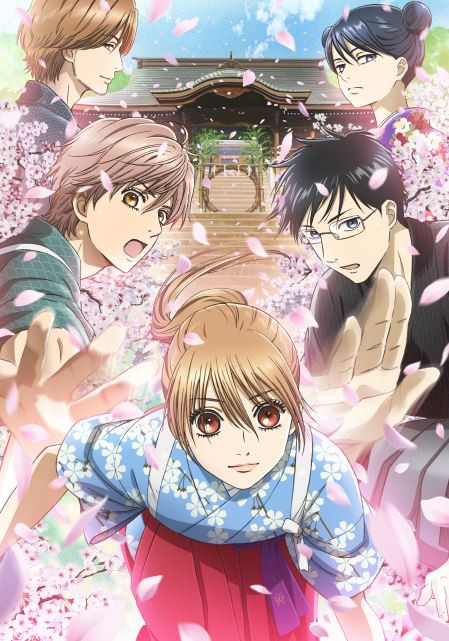 A new key visual for the third season of Chihayafuru, featuring the three main characters playing karuta amid a field of cherry blossoms while their rivals look on.