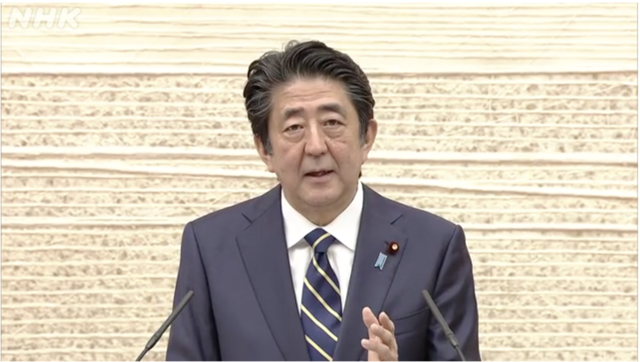 Shinzo Abe announced the lifting of the State of Emergency in 39 prefectures