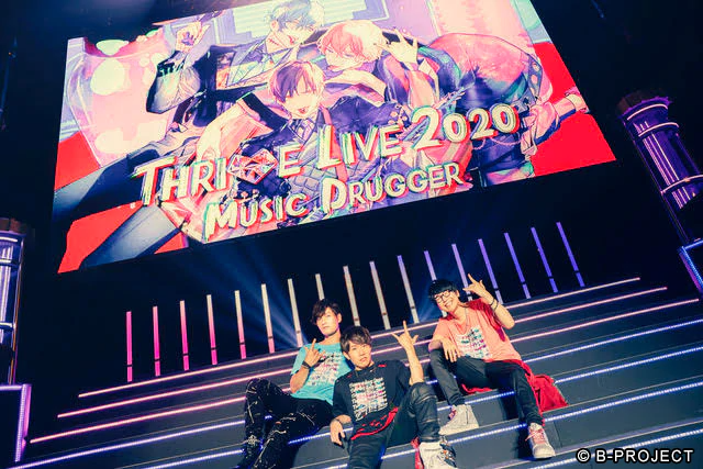 THRIVE LIVE 2020 -MUSIC DRUGGER-