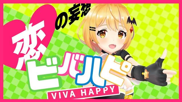 Viva Happy, Lagu Cover Perdana dari Yozora Mel Versi 3D