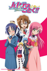 Hayate the Combat Butler! (Temporadas 1 & 2)
