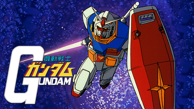 A banner image for the 1979 Mobile Suit Gundam TV anime, featuring the RX-78-2 model Gundam wielding a shield and a beam saber.