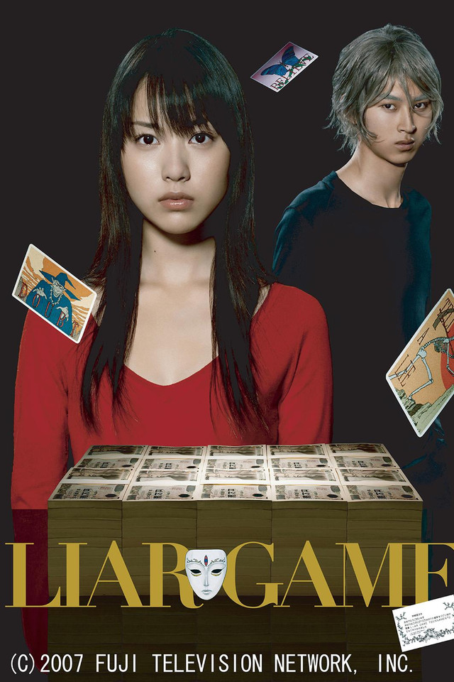 Liar Game - Watch on Crunchyroll