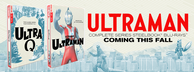 A banner advertising upcoming Bluray releases of Ultra Q and Ultraman from Mill Creek Entertainment.
