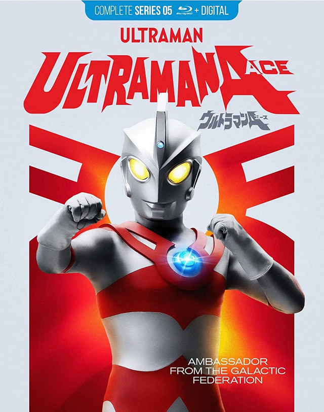 The cover of the regular edition Bluray release of Ultraman Ace by Mill Creek Entertainment.